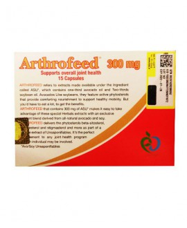 ترکیبات کپسول گیاهی آرتروفید 300 میلی گرم بهارپایا 15 عدد