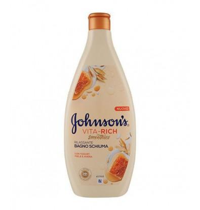 خرید اینترنتی شامپو بدن حاوی عصاره عسل و شیر جانسون 750 میلی لیتر