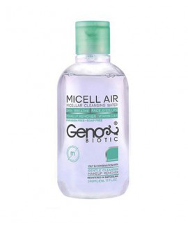 خرید اینترنتی محلول پاک کننده آرایش مناسب پوست خشک و حساس ژنو بایوتیک