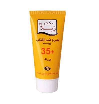 خرید اینترنتی کرم ضد آفتاب بی رنگ ⁺SPF35 دکتر ژیلا 50 میلی لیتر