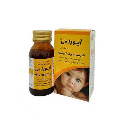 خرید اینترنتی شربت ضد سرفه آیورامی کودکان اهورا دارو 60 میلی لیتر