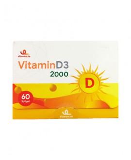 سفارش اینترنتی سافت ژل ویتامین د3 ویتامین لایف