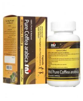 خرید آنلاین کپسول خالص قهوه عربیکا ریحان نقش جهان