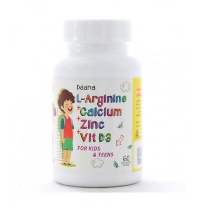 سفارش اینترنتی سافت ژل ال آرژنین پلاس کلسیم پلاس زینک پلاس ویتامین د3 کودکان و نوجوانان دانا 60 عددی