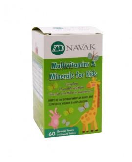 سفارش اینترنتی قرص مولتی ویتامین مینرال کودکان ناوک 60 عددی