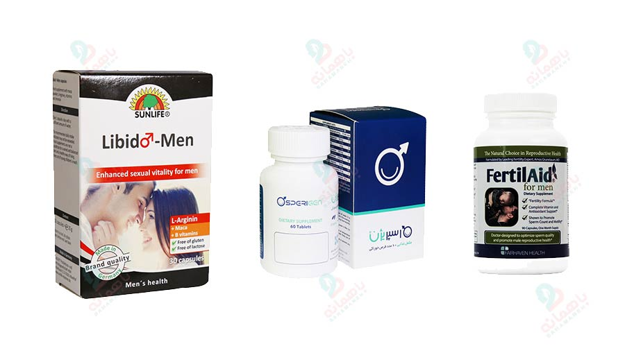 بهترین محصولات تقویت باروری آقایان کداماند؟