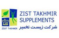 زیست تخمیر Zist Takhmir